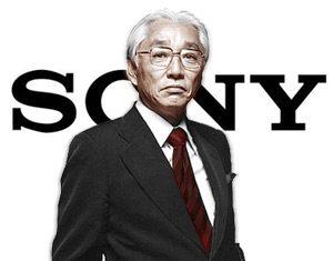akio-morita-Sony